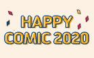 HAPPY COMIC 2020! 만화 달력을 드립니다