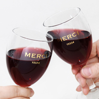 와인잔 세트