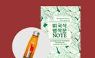 [동양북스 신학기 외국어] 외국어 비법 완벽 전수