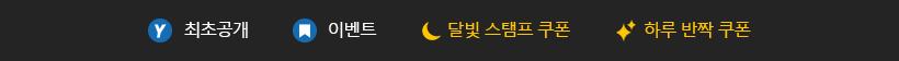 스티커 소개