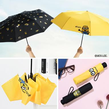 미니언즈 3단 우산