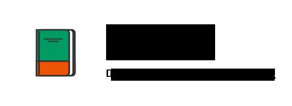 2학기 디자인 문구 브랜드전
