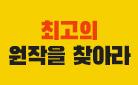 정유미 남주혁 주연 넷플릭스 드라마! 보건교사 안은영