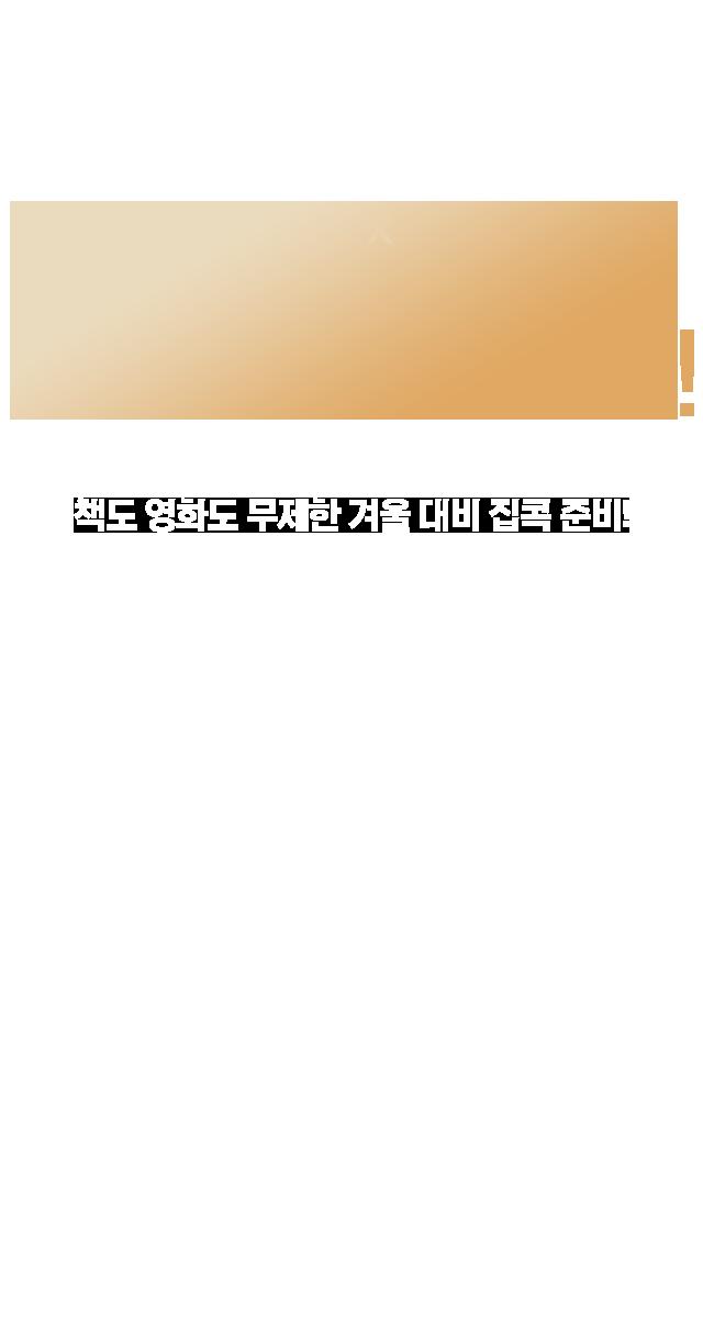 예사 찐-친 테스트