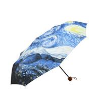 고흐 우산