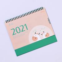 2021 북캘린더