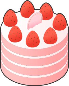 케이크를 드셨다면