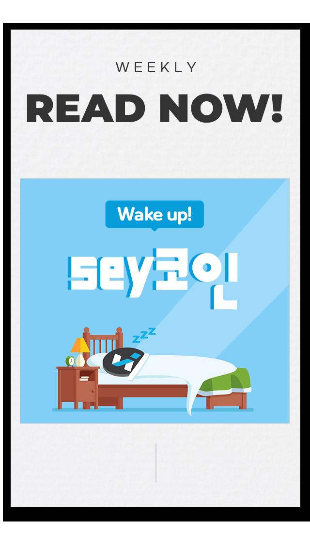 read now