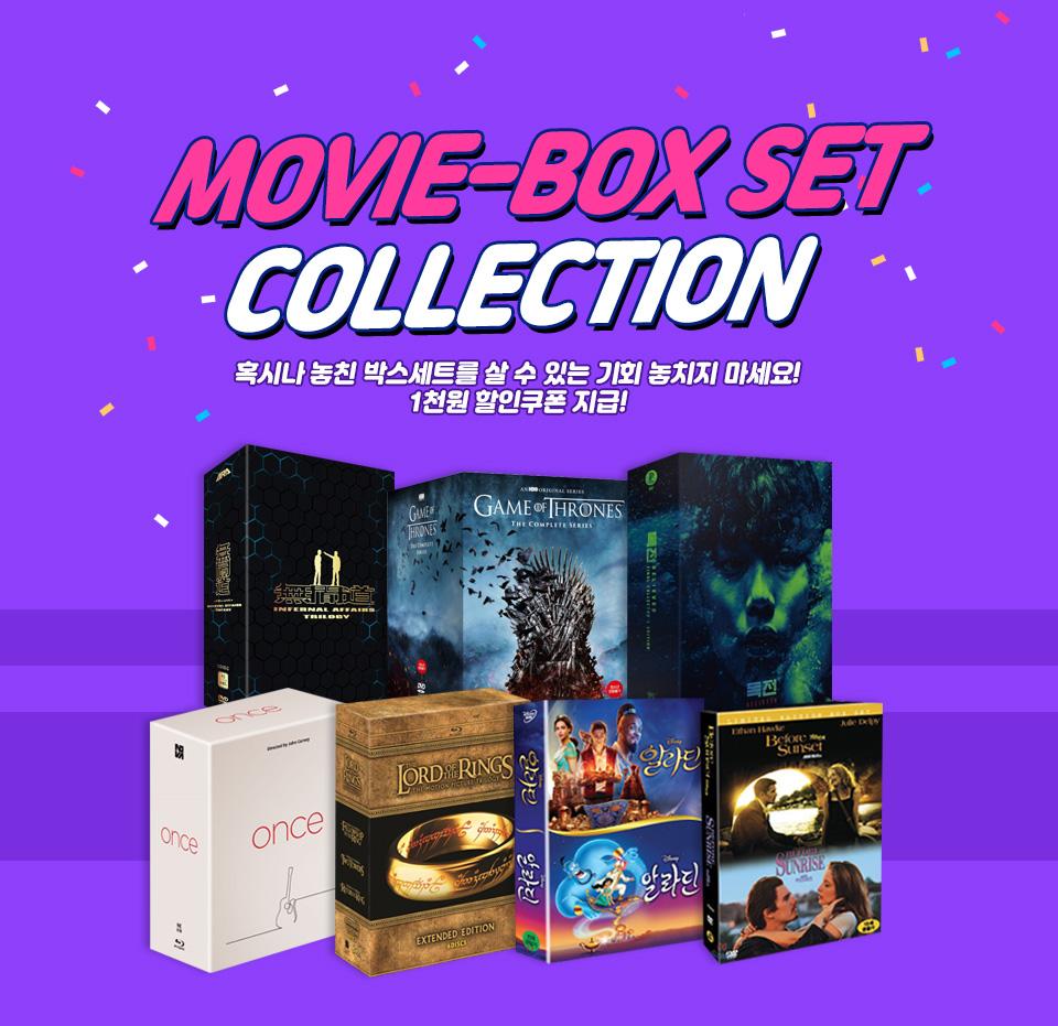 movie box set collection