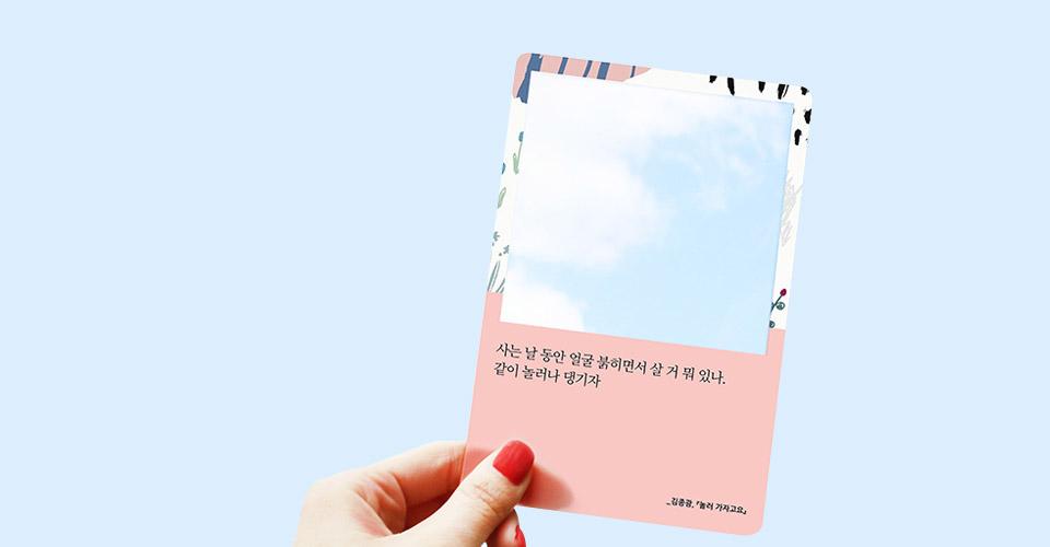 예스24 독자 선정 문학 명문장 TOP 10