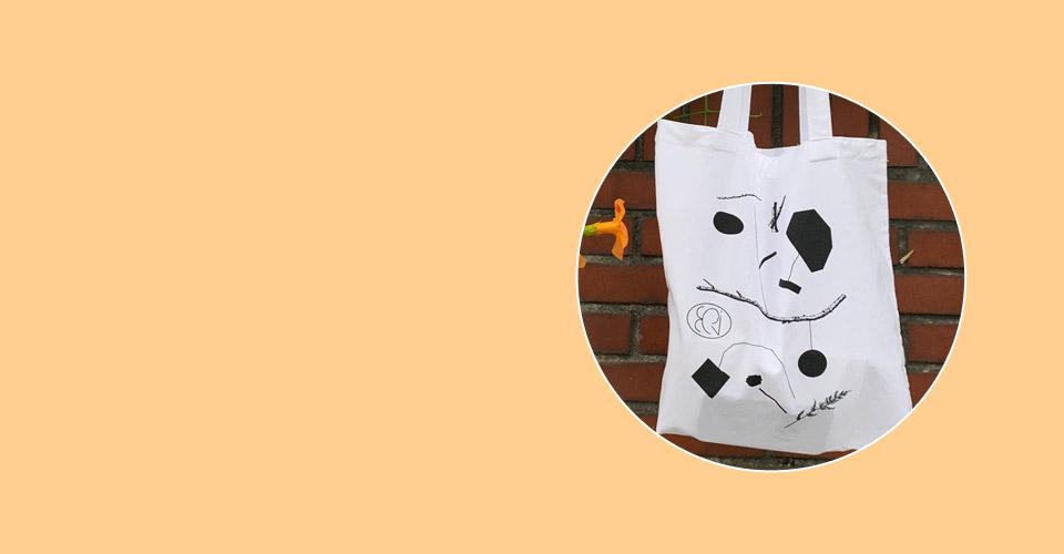 미지의 글쓰기 : 문지 에크리 시리즈 런칭