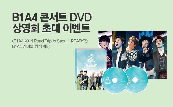 B1A4 DVD ��ȸ