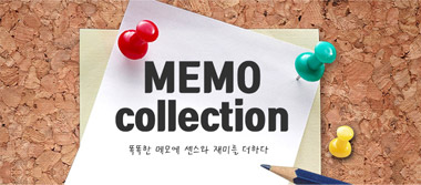 MEMO collection