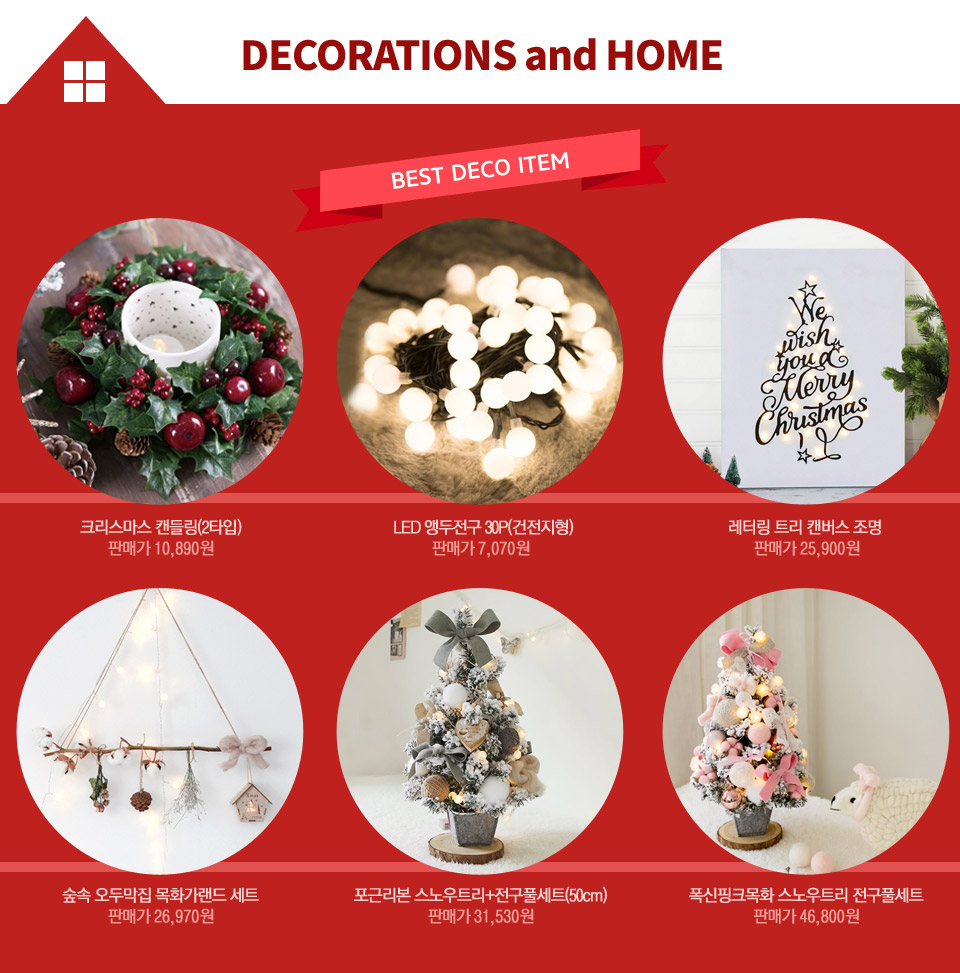DECORATIONS AND HOME