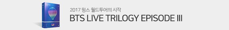 2017 BTS 서울 콘서트