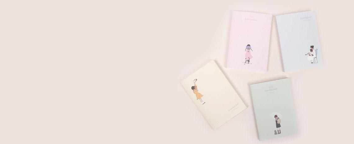 2018 Diary/하나가격으로 두배의 기쁨