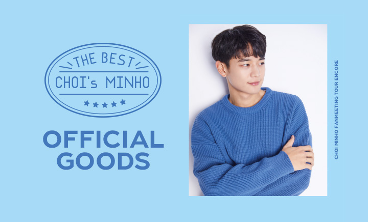 민호 2019 Best CHOI's MINHO 앵콜 팬미팅 MD