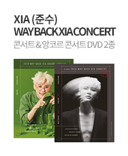 시아준수 DVD