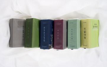 [YES24 단독] 한국문학&세계문학, 한 손에 쏙 포켓티슈