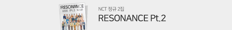 NCT - The 2nd Album RESONANCE Pt.2