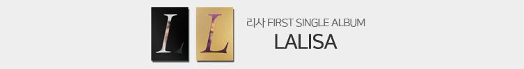 리사 FIRST SINGLE ALBUM LALISA