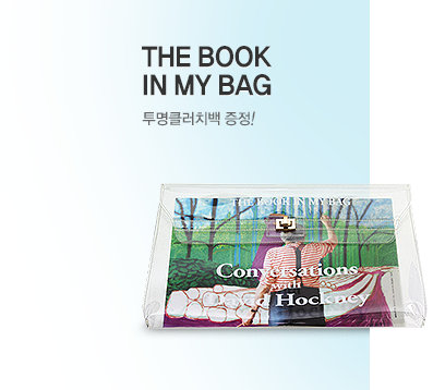 THE BOOK IN MY BAG - ����Ŭ��ġ�� ����!