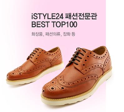 ���� BEST TOP100