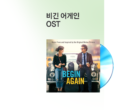 ������� OST