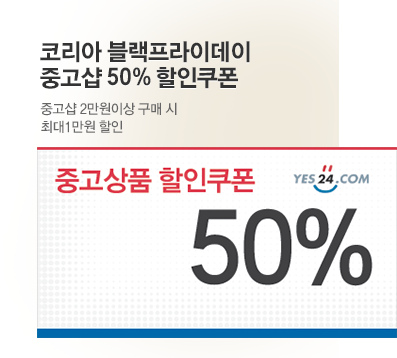 �ڸ��� �?�����̵��� �߰? 50% ��������