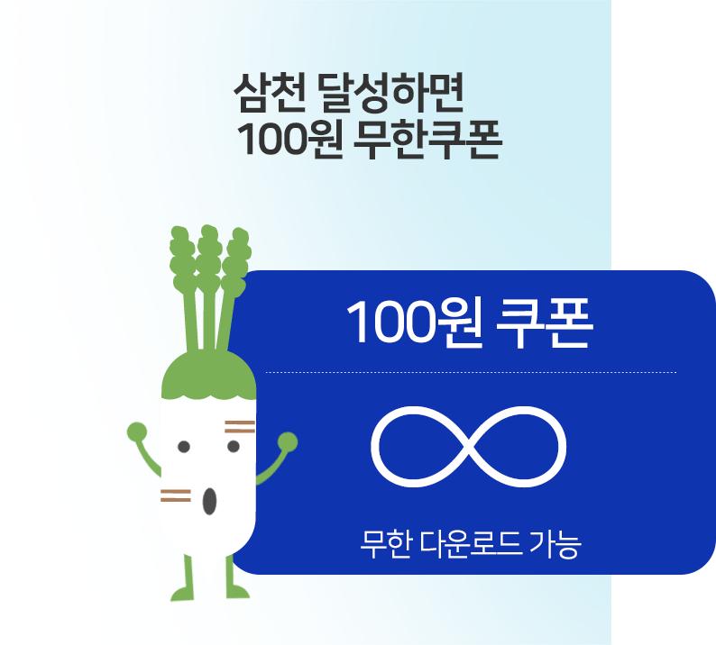 삼천무 프로젝트 시즌2