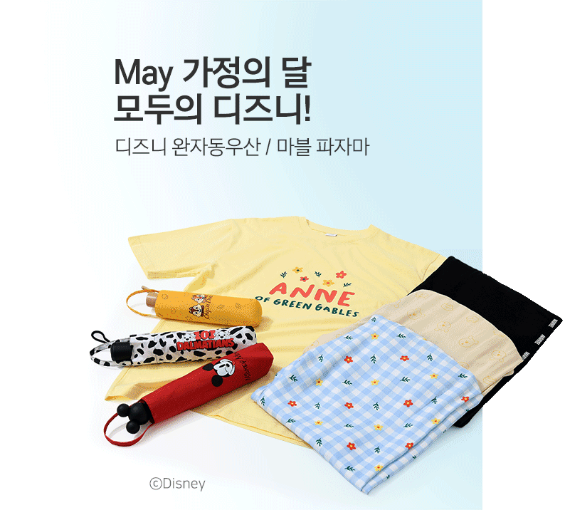 May 가정의 달 모두의 디즈니!