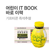 ��� it Book