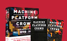 『머신 플랫폼 크라우드』 스티키북 증정