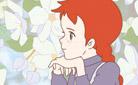 사랑스러운 빨강머리앤