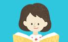 한 학기 한 권 읽기 추천도서 독서지도안 다운로드