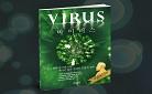 『VIRUS』 출간 기념 체크 스트링 파우치 증정
