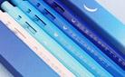 고요할수록 밝아지는 것들 모나미 153 단독판매