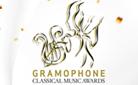 Gramophone Awards 2020 수상작