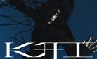 카이 (KAI) - 미니앨범 1집 : KAI 발매기념 Photo EVENT