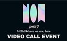 고스트나인 (GHOST9) - NOW : Where we are, here 발매기념 VIDEO CALL EVENT