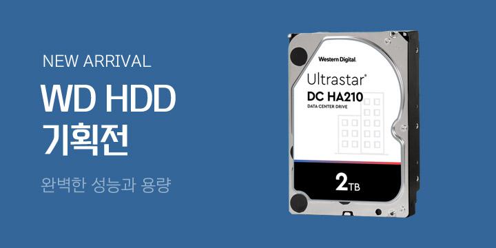 [디지털] WD NAS용 HDD 기획전