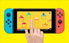 [디지털] 닌텐도 스위치 차근차근 게임코딩