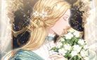 라넬라_『꽃은 춤추고 바람은 노래한다』