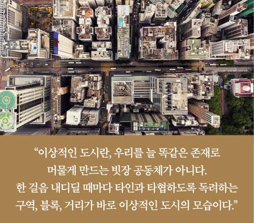 도시_카드뉴스_3910.jpg