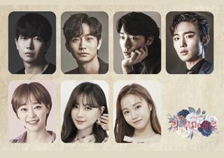뮤지컬 <라 루미에르 La Lumi?re> 캐스팅 공개! | YES24 채널예스