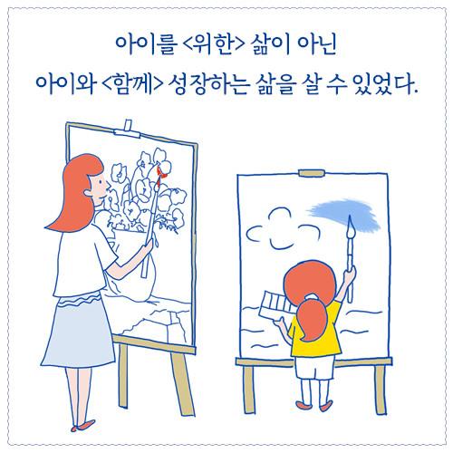 외동아이-카드뉴스8.jpg