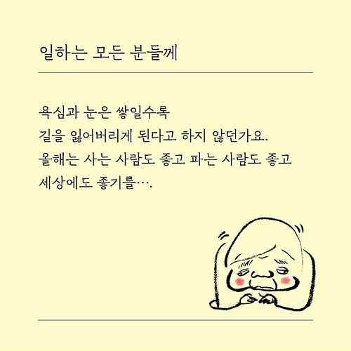 키키 편지500_카드6.jpg