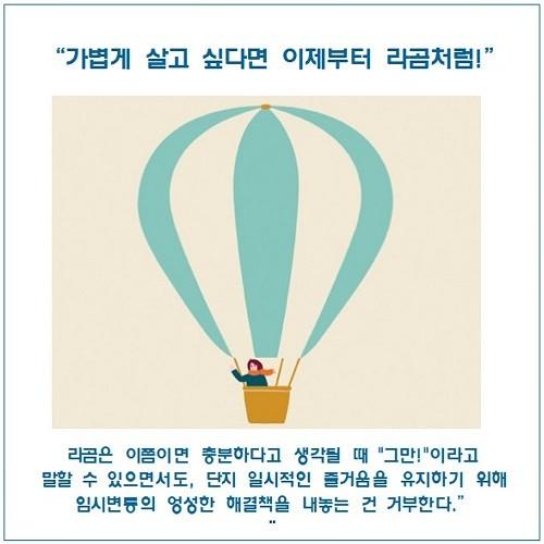 라곰카드(500)-11.jpg