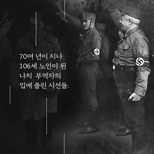 어느독일인의삶_예스_카드리뷰_5.jpg
