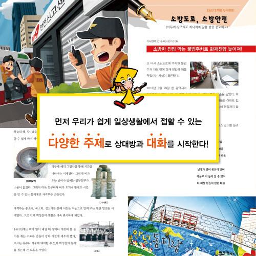 07_카드뉴스(하브루타실습시리즈).jpg